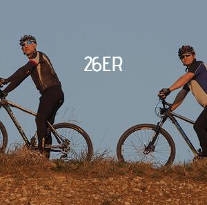 26ER & 24ER